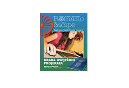 "Romski časopis ""Romano čaćipe"""