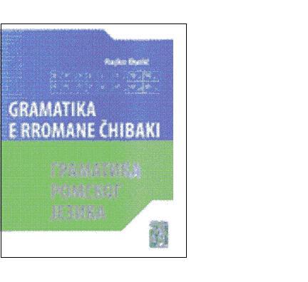 Gramatika romskog jezika (Gramatike e rromane čhibaki)
